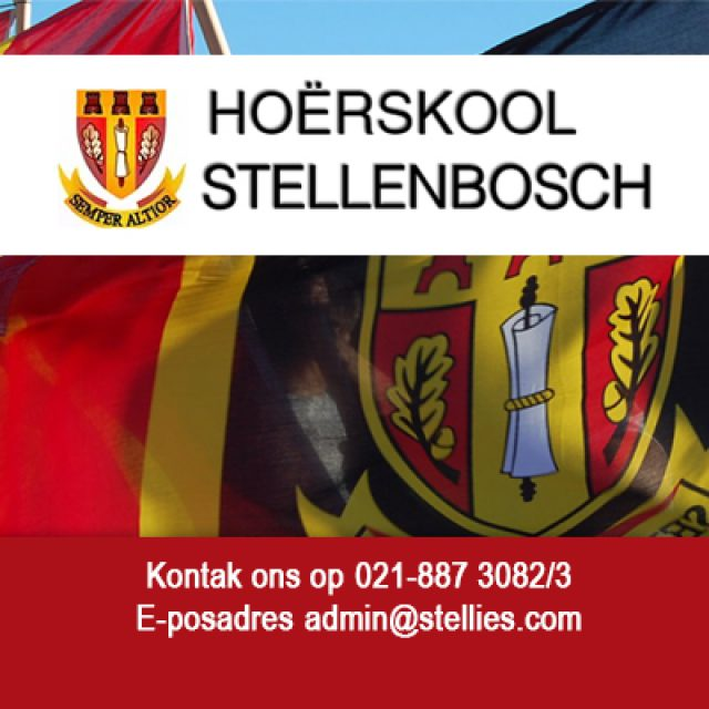 Stellenbosch High School