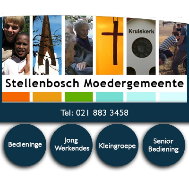 NG Moederkerk Stellenbosch